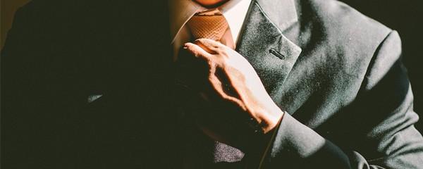 ¿Cómo investigan los detectives la competencia desleal?